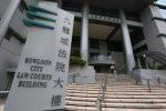 NanoG Antimicrobial Coating - Kowloon City Law Court Building Hong Kong